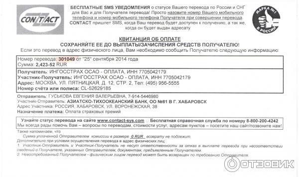 Атб хабаровск заявка на кредит