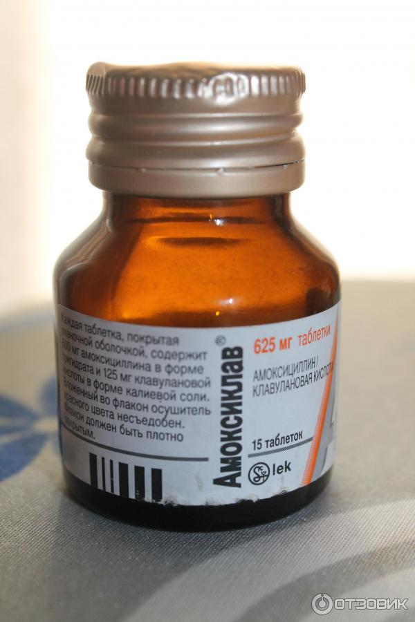 Сильные антибиотики для десен