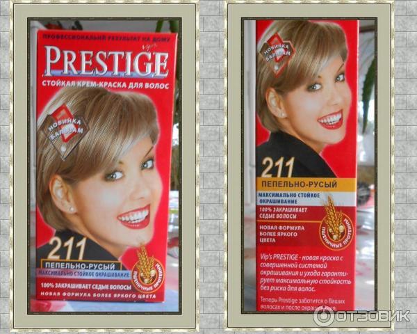 инструкция для краска престиж волос