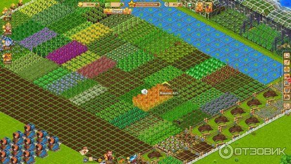 Территория фермеров на андроид скачать.