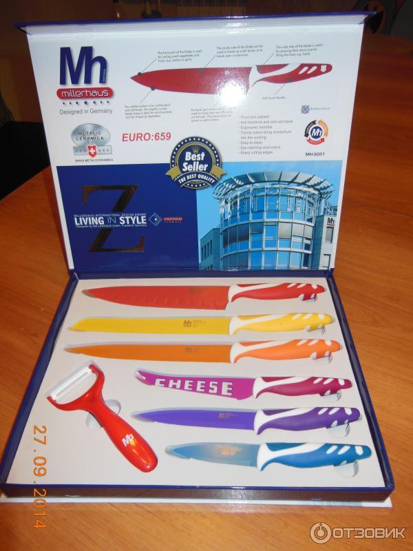 цена на ножи millerhaus mh- 5150 набор