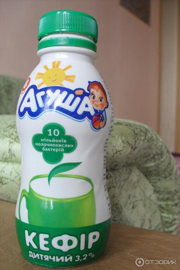 Агуша в бутылочке