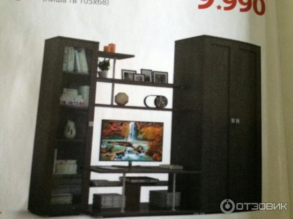 Много мебели как увидеть заявку