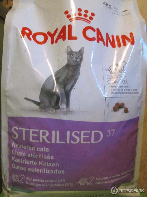 Корм royal canin для кошек sterilised
