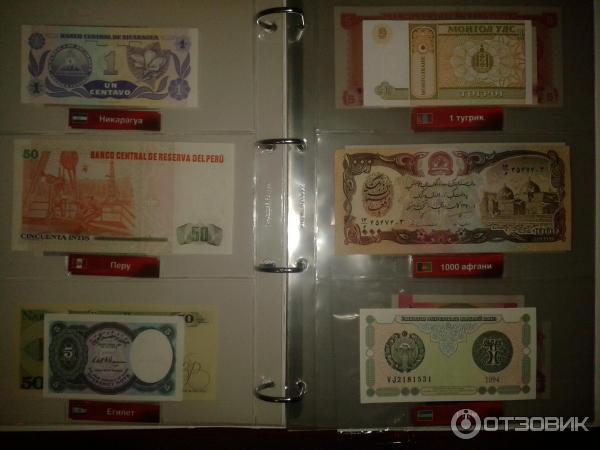 Папка для журналов монеты и банкноты отличный артиллерист разновидности