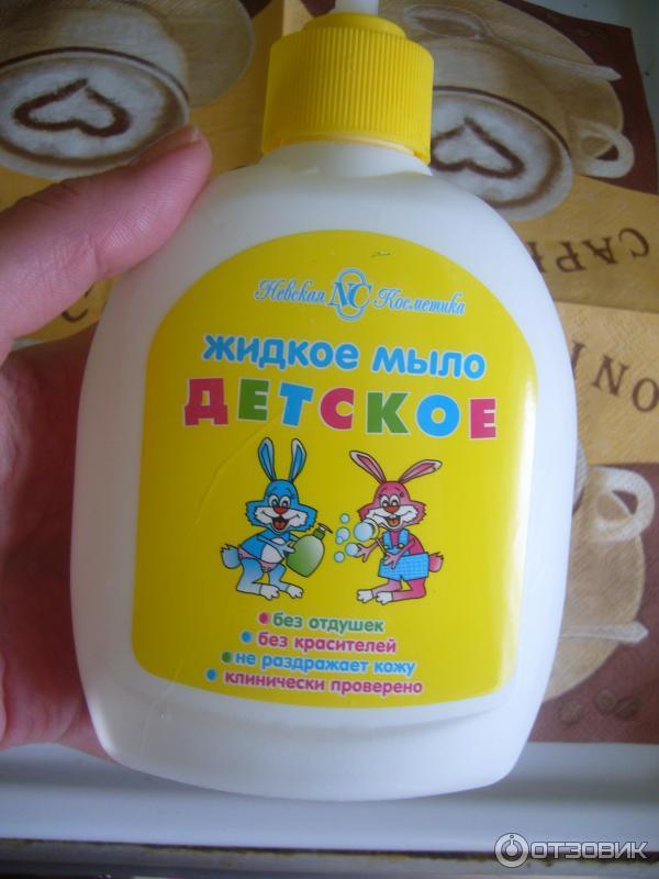 Мыло без отдушек и красителей