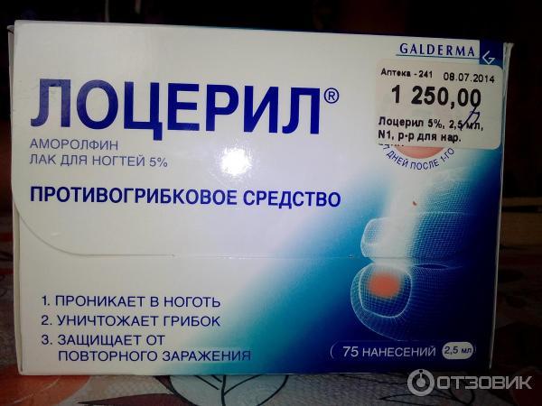Противогрибковые средства для ногтей для беременных 22