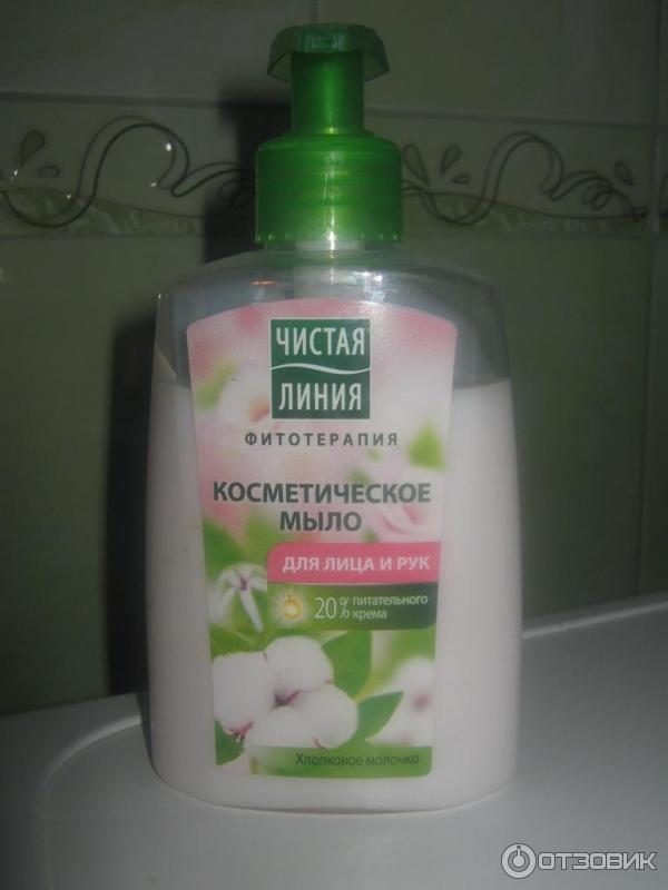 Косметическое мыло в домашних условиях