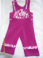 Детская Одежда Славита