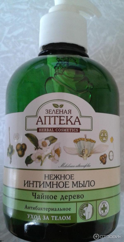 intimnoe-milo-zelenaya-apteka