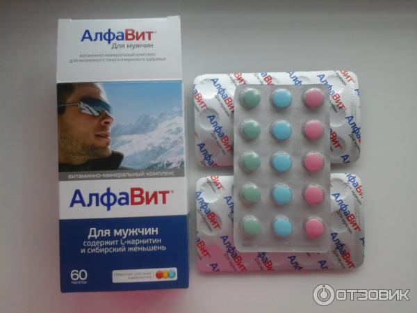 Витамины для мужского здоровья при планировании