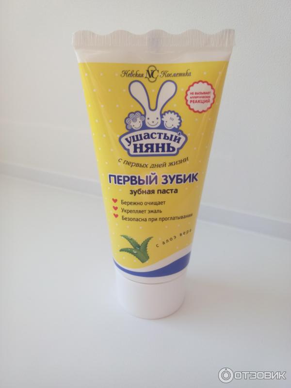Отзыв о зубная паста невская косметика \