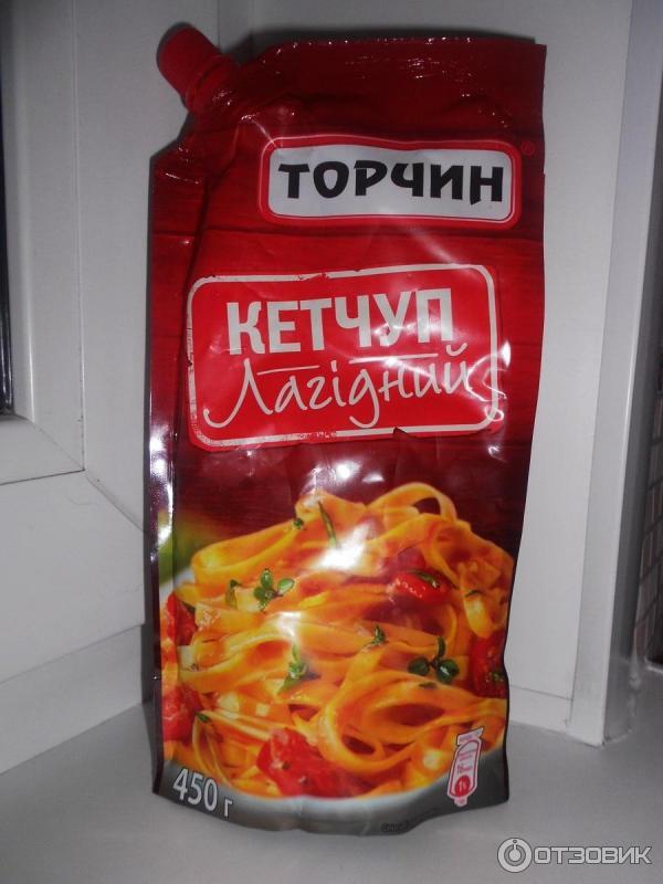 Рецепт кетчупа торчин в домашних условиях 997