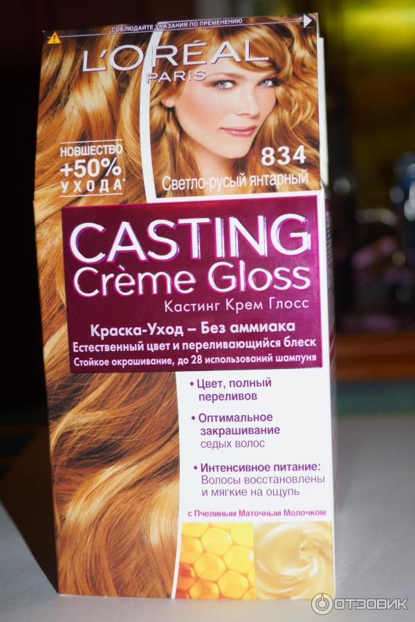 Отзыв о Краска для волос L'Oreal Casting Creme Gloss   Красивый ...