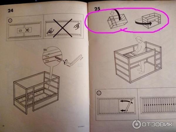 Инструкция по сборке кровати кюра