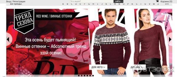 Топ Шоп Ру Одежда