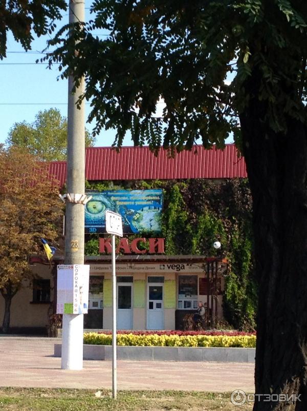 Николаевский зоопарк (Украина