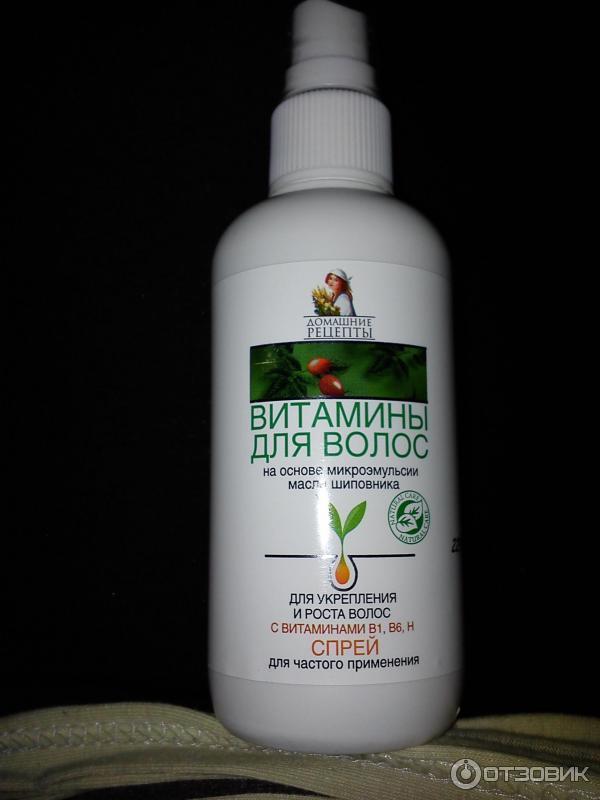 Домашние рецепты витамины для волос спрей