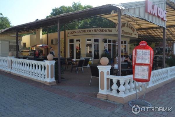 Гостевой дом Жемчужина, Кабардинка — гарантия лучшей цены