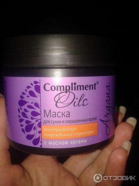 Compliment маска для волос отзывы