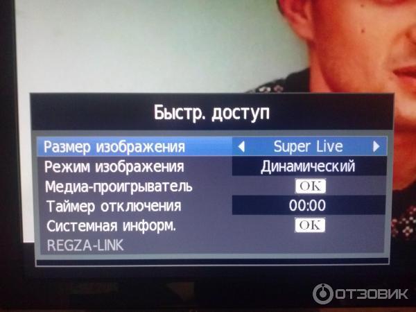 Управление Телевизором Toshiba С Смартфона Android