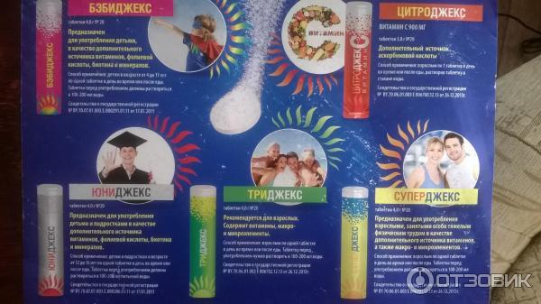 Народные средства от простуды и гриппа для беременных 80