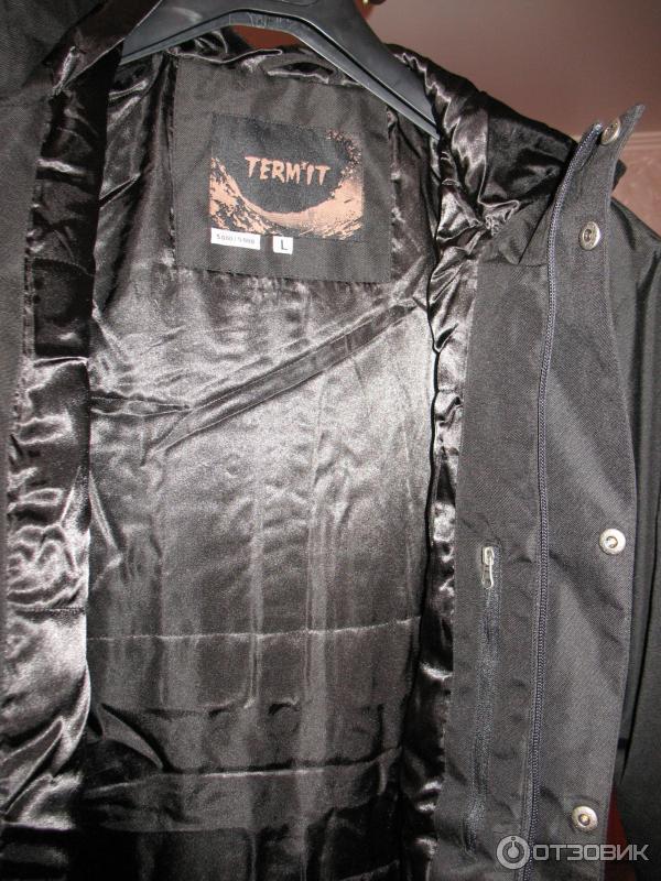 Купить Куртку Termit В Киеве