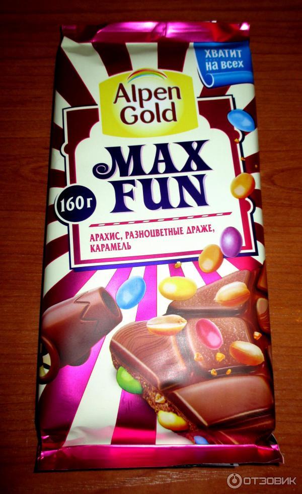 жалеют сил реклама шоколада где танцуют собой