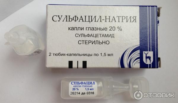 Отзыв о капли глазные 20% московский эндокринный завод