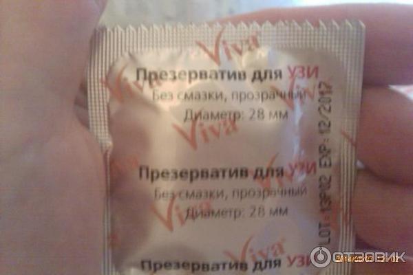 chto-luchshe-vaginalnie-shariki-ili-nefritovie-yaichki