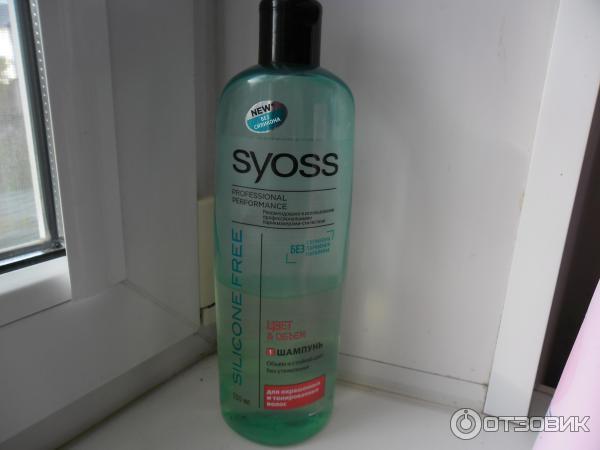 подходит ли обычный шампунь для мелированных волос