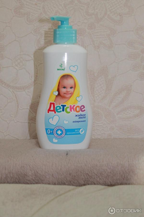 Детское мыло для новорожденных
