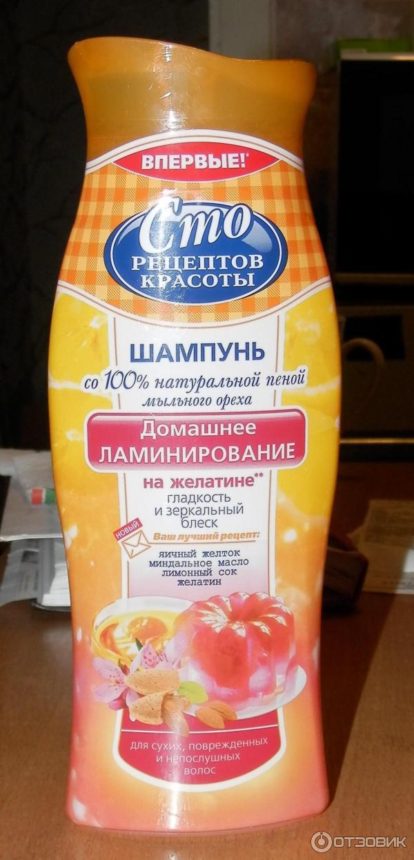 Желатиновые шампуни в домашних условиях