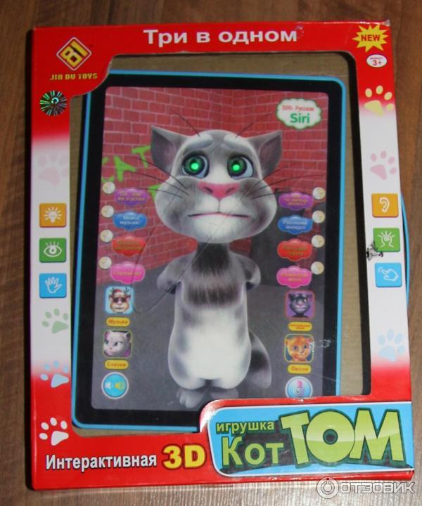 Кот том играть на планшете