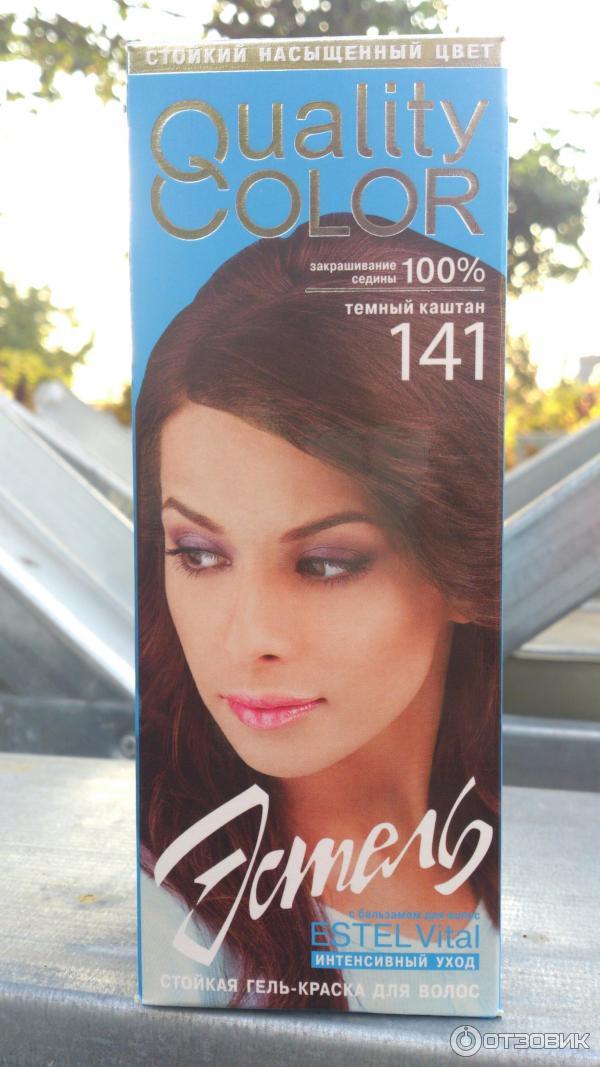 гель краска для волос эстель отзывы