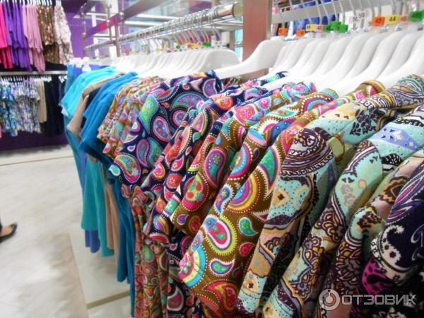 Савеловский Одежда Для Беременных