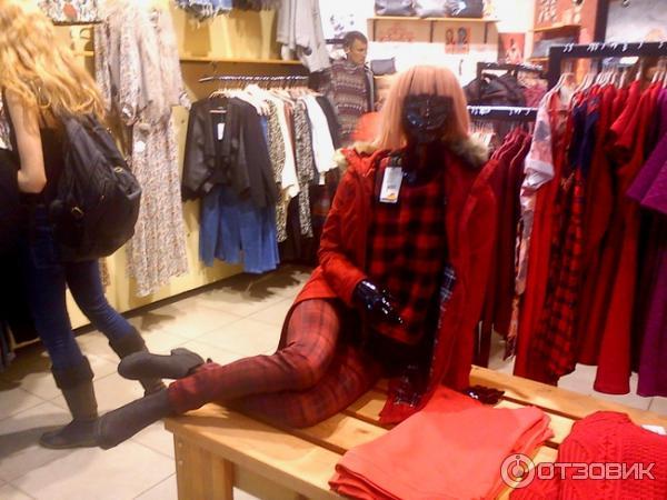 Онлайн Магазин Одежды В Москве
