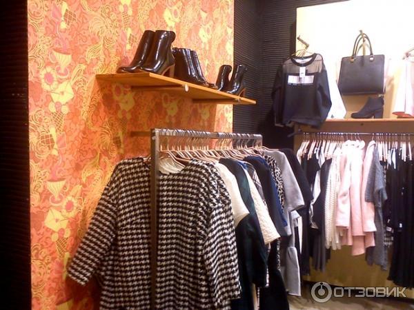 Магазин Молодежной Одежды Москва