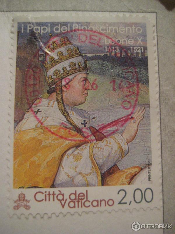 Сколько идет открытка из ватикана в россию 64