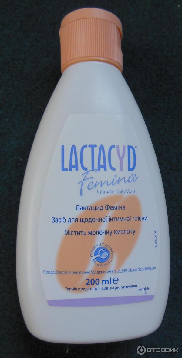 Лактацид для беременных фото 56