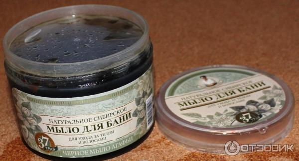 Черное мыло агафьи отзывы для волос отзывы