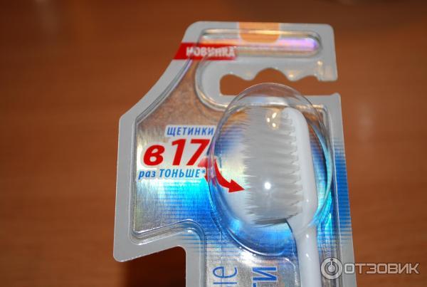 Купить зубную щетку шелковые нити