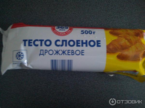 Слоеное тесто без дрожжей рецепт с фото