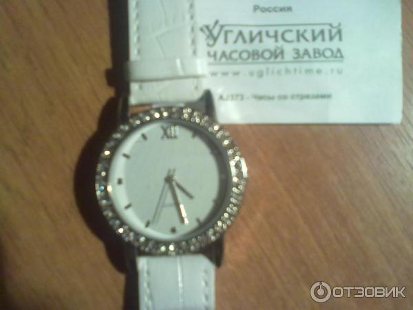 Наручные часыуглич интернетмагазин