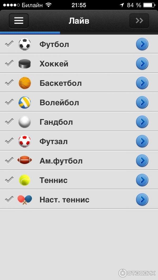 Leonbets букмекерская контора мобильная версия скачать сайт