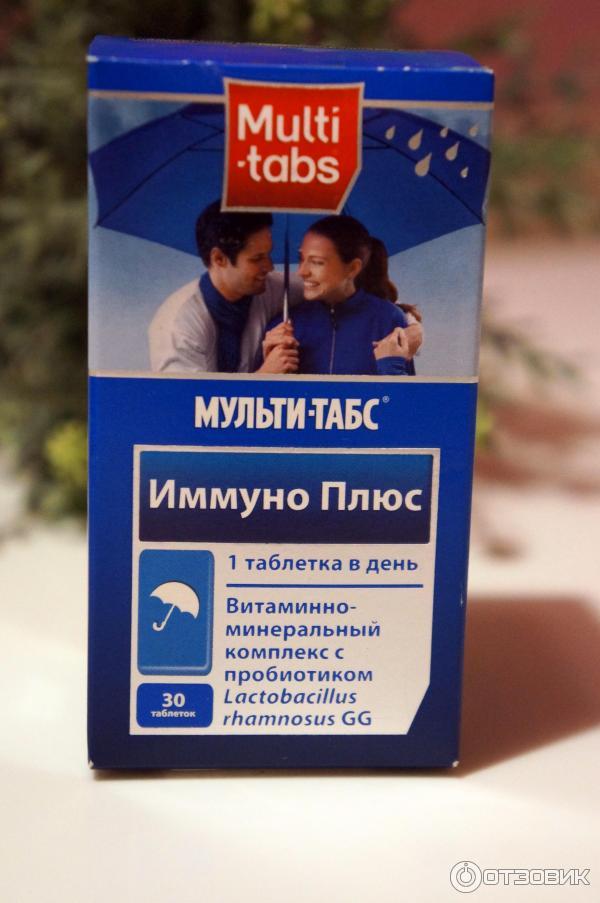 Мульти табс иммуно плюс для беременных 1