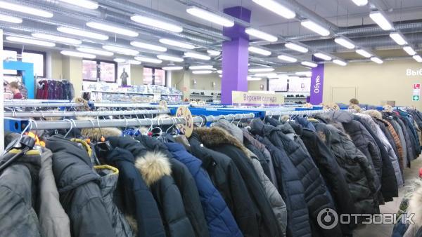 Фамилия магазин платьев