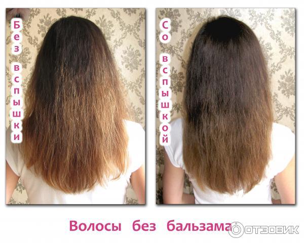 Бальзамы сушат волосы