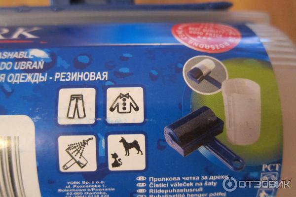 Ролик-щетка для одежды резиновая фото
