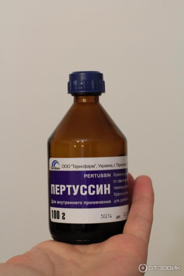 Средство Сильнодействующее Лекарственное фото